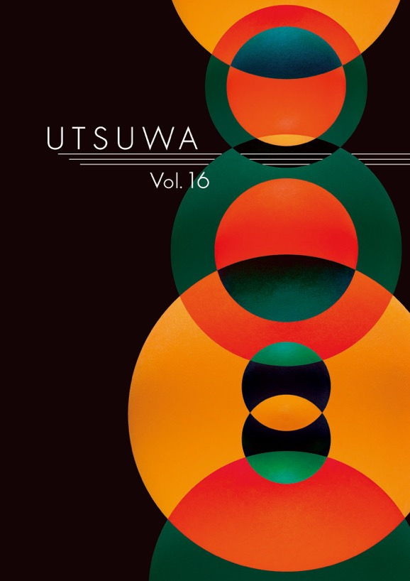 UTSUWA Collection Catalog